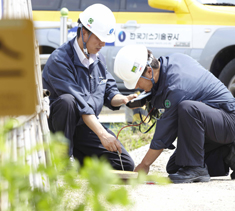 Pipeline Network Inspection photo 1